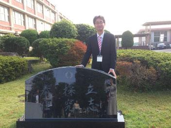 実行委員長を仰せつかった菊地貴光です。