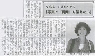 KitakoNP003