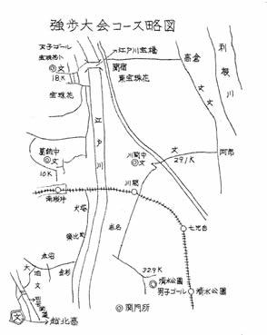 宝珠花・清水公園コース略図